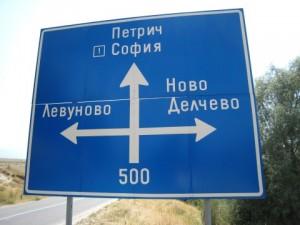 bulgarie-01